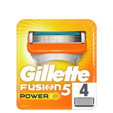 Gillette Fusion Power лезвия (сменные кассеты) 4 шт.