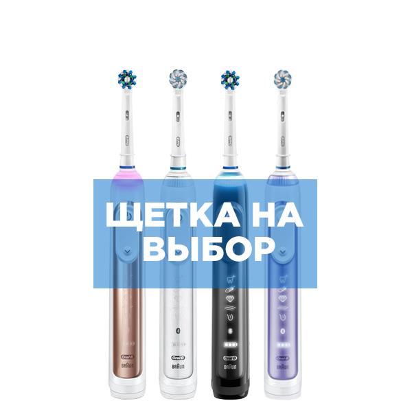 Зубная щетка Oral-B Genius 10000N Smart Guide Bluetooth - Light